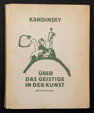 Libro Ilustrado Kandinsky - Über das Geistige in der Kunst (Concerning the Spiritual in Art)