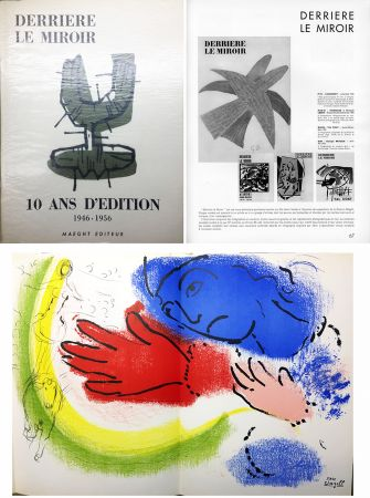 Libro Ilustrado Chagall - 10 ANS D'ÉDITION.DLM 92-93. CHAGALL. 1955