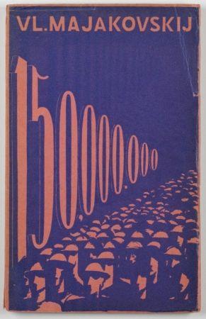 Linograbado Mašek - 150.000.000