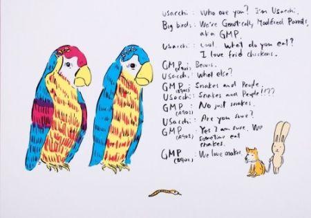 Litografía Kaga - 2 Genetically modified parrots