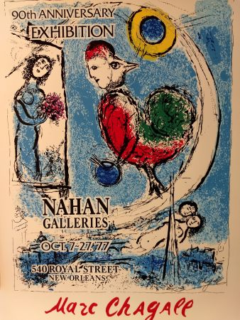Cartel Chagall (After) - 90 anniversary