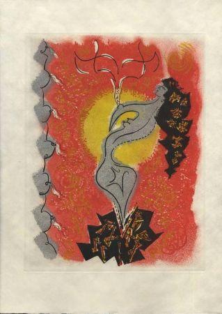 Libro Ilustrado Masson - A. Maurois. LES ÉROPHAGES. 16 aquatintes originales