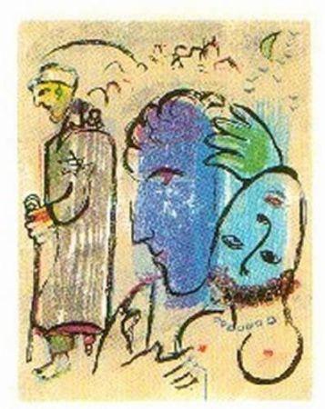 Grabado En Madera Chagall - A Terre