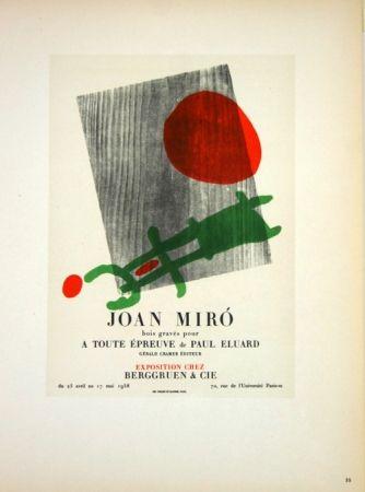 Litografía Miró - A Toute Epreuve de Paul Eluard