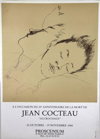 Offset Cocteau - Accrochage Galerie Proscenium
