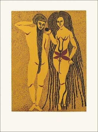 Litografía Gurbuz - Adam et Eve