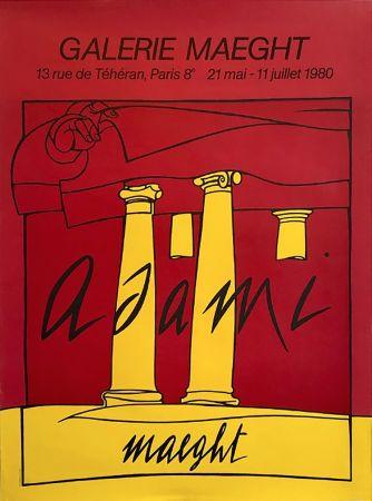 Litografía Adami - ADAMI 80 : Affiche en lithographie originale pour l'exposition Galerie Maeght.