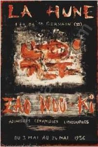 Cartel Zao - Affiche D'exposition