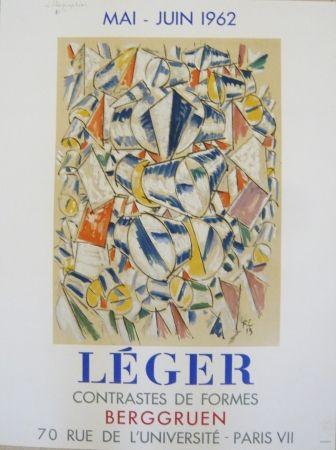 Cartel Leger - Affiche exposition  contrastes de formes galerie Berggruen