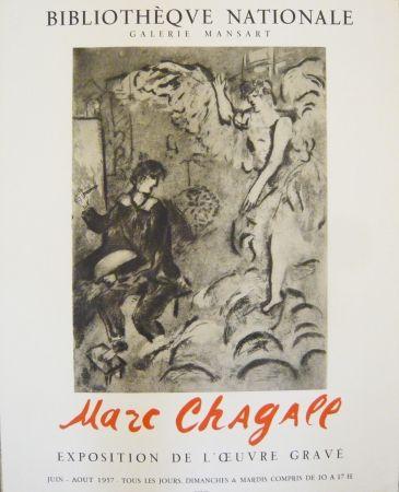 Cartel Chagall - Affiche exposition de l'oeuvre gravée galerie Mansart