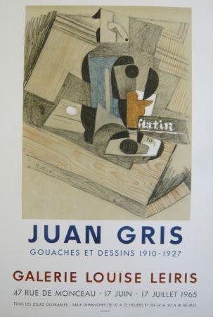 Cartel Gris  - Affiche exposition  galerie Louise Leiris