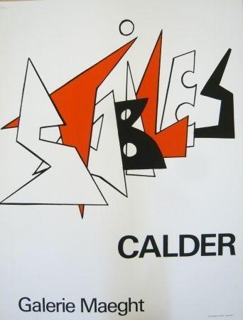 Cartel Calder - Affiche exposition galerie Maeght