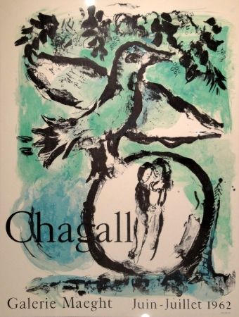 Litografía Chagall - Affiche Galerie Maeght