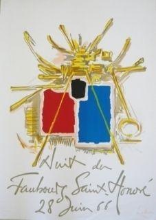 Cartel Mathieu - Affiche Nuit du Faubourg Saint-Honoré 28 juin 66