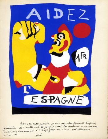 Pochoir Miró - AIDEZ L'ESPAGNE. 1937. Pochoir Original.