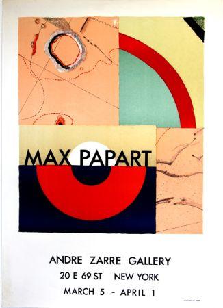 Litografía Papart - Andre Zarrze  Gallery New York