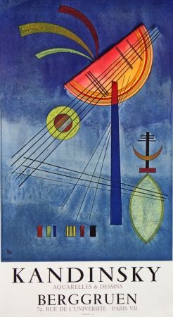 Litografía Kandinsky - Aquarelles et Dessins Galerie Berggruen