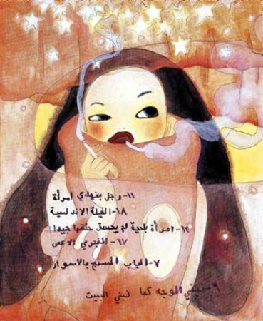 Litografía Takano - Arabian Night and End