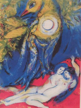Litografía Chagall (After) -
