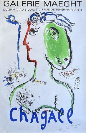 Litografía Chagall - Artiste Phénix (signée au stylo)