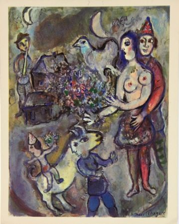 Offset Chagall - At The Circus 1967   Matisse Gallery New York
