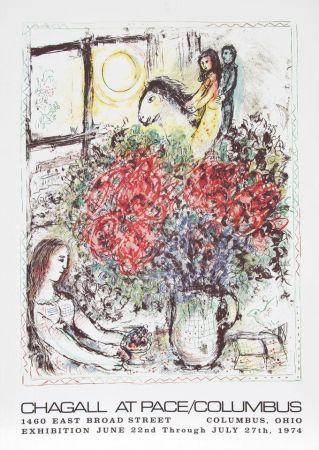 Serigrafía Chagall - At/pace/colombus