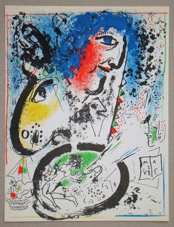 Litografía Chagall - Autoportrait