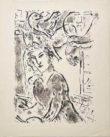 Litografía Chagall - Autoportrait à la fenêtre