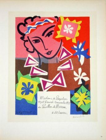 Litografía Matisse - Bal de L'Ecole des Arts Décoratifs  1951