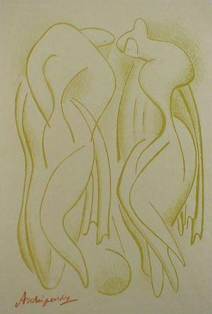 Múltiple Archipenko - Bathers