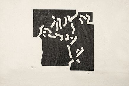 Grabado En Madera Chillida - Beltza II (Schwarz II)