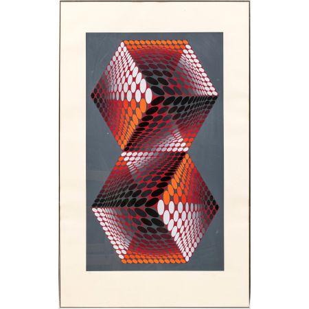 Serigrafía Vasarely - Bi - tupa