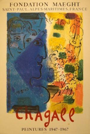 Litografía Chagall - (Blaues Profil). Peintures 1947-1967