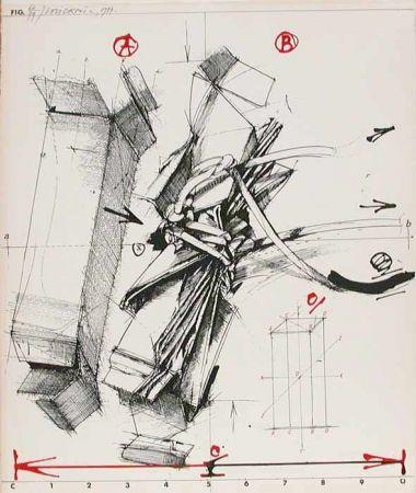 Litografía Velickovic - BOITES