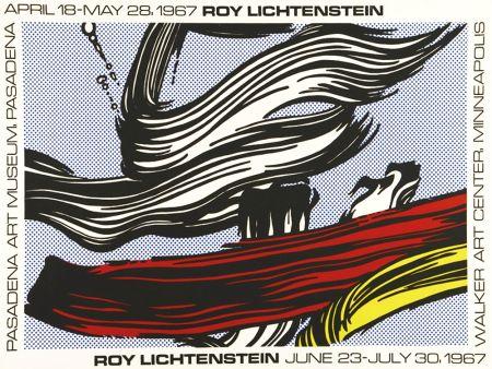 Serigrafía Lichtenstein - Brushstrokes
