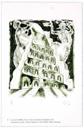 Litografía Nørgaard - C. La tour de Babel, Lene et moi, la maison du Seigneur à de nombreuses entrées, Tatlin, Samarra, la Tour Ronde, Haut Taastrup