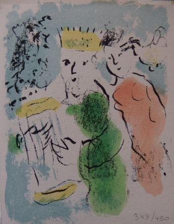 Litografía Chagall - Cadeau de Roi - Carte de voeux 1981