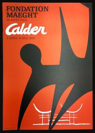 Sin Técnico Calder - CALDER : Stabiles géants à la Fondation Maeght (1969).