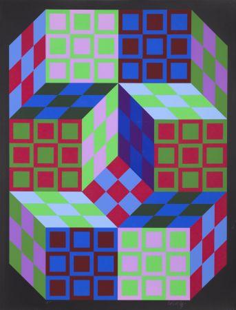 Serigrafía Vasarely - Carden