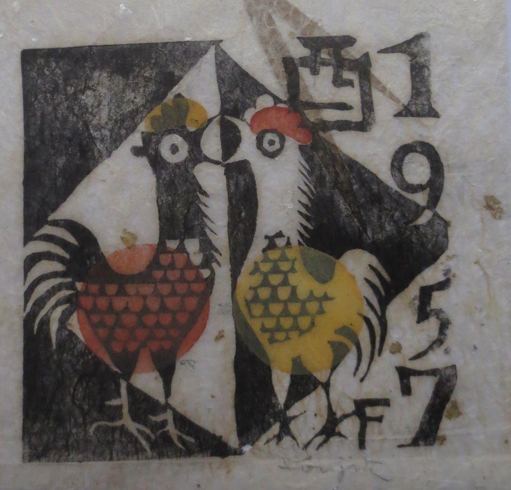 Grabado En Madera Foujita - Carte de voeux