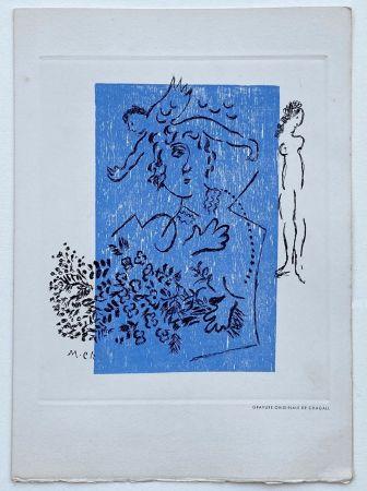 Grabado Chagall - Carte de voeux