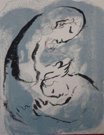 Litografía Chagall - Carte de Voeux 1968 ,tirage du noir