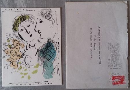Litografía Chagall - Carte de voeux 1980