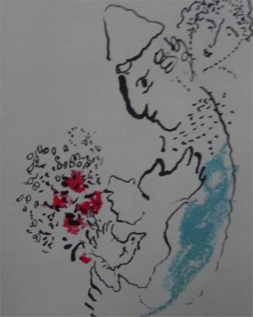 Litografía Chagall - Carte de Voeux pour 1969
