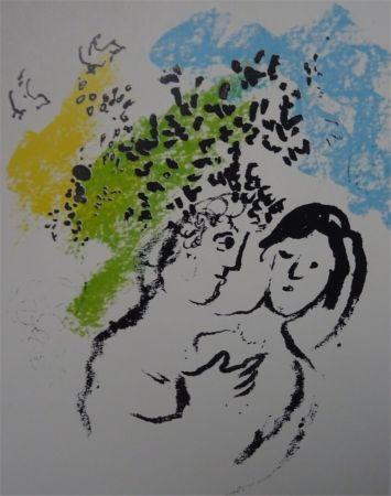 Litografía Chagall - Carte de Voeux pour l'Anne 1970