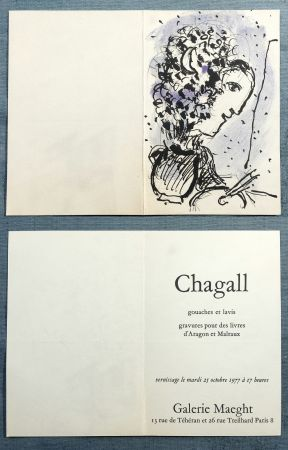 Litografía Chagall - Carton d'invitation : Gouaches et Lavis, gravures et livres. Galerie Maeght (1977).
