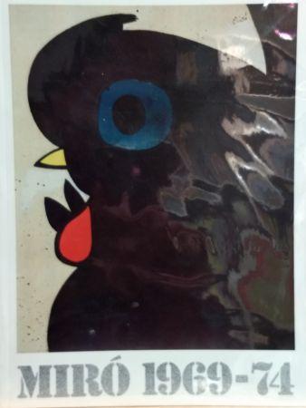 Libro Ilustrado Miró (After) - Catalogue