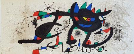 Litografía Miró - Catalogue Cover