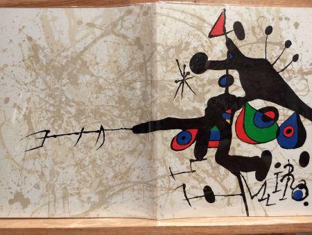 Libro Ilustrado Miró (After) - Catalogue pierre matisse gallery
