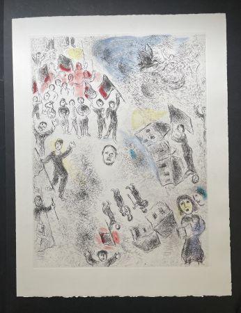 Sin Técnico Chagall - Ce lui qui dit les choses sans rien dire (Plate 11)